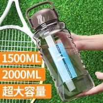 卡西诺大容量水杯塑料大码太空杯便携户外运动水壶大杯子2000ml