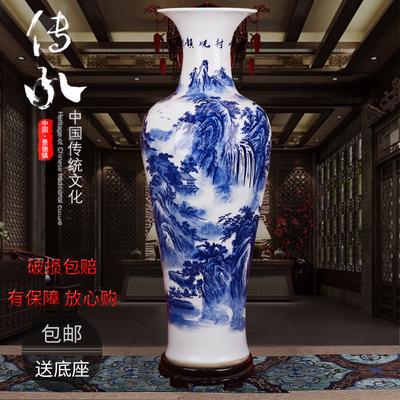 青花瓷瓶大摆件客厅新品特惠