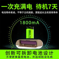 WeChat money collection tips audio payment treasure to account collection voice broadcaster collection two-dimensional code collection treasure box artifact mobile phone wireless Bluetooth speaker amplifier speaker outdoor loud volume
