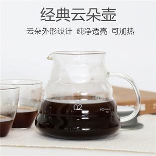 云朵壶咖啡花茶分享壶高硼硅耐热玻璃手冲咖啡器具滴漏滴滤式下壶