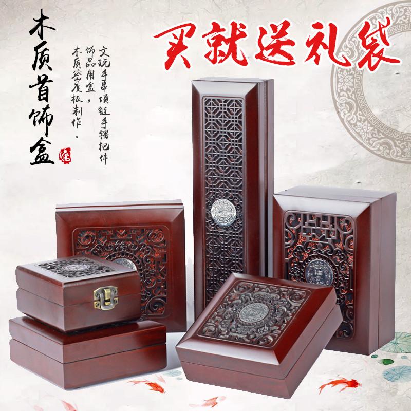 珠宝玉器盒子