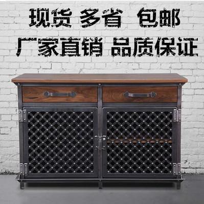 美式工业风铁皮储物柜子茶水台酒柜复古做旧餐边柜餐厅实木备餐柜