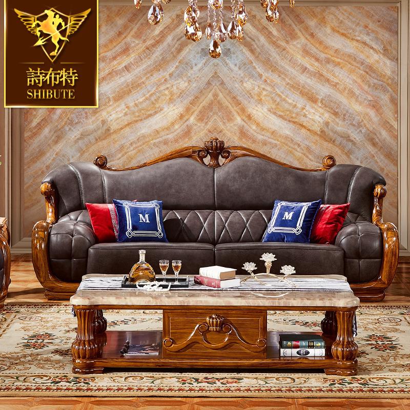 乌金木沙发美式