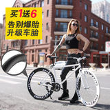 New dead fly bicycle male ultra light back brake road racing women's live fly adult muscle network red student bicycle