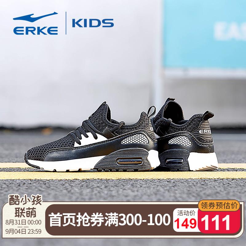 鸿星尔克男童鞋透气网面运动鞋2019夏款新款儿童中大童气垫跑步鞋