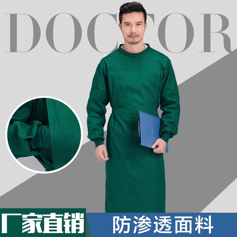 医生隔离服长袖