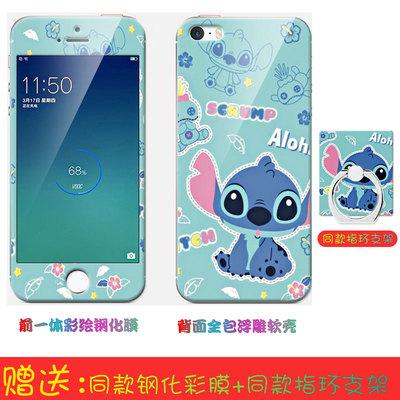 iphone5s 手机壳硅胶苹果5软壳苹果SE防摔保护套+送一体钢化膜