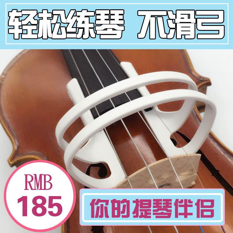 弓矫正器小提琴弓运弓器弓杆直美国ABC