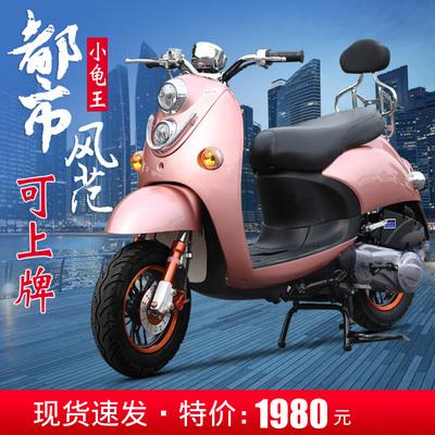小龟王可上牌复古加长版125cc燃油踏板摩托车男女款助力车街车
