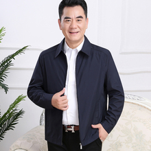 Middle-aged dad's thin summer jacket, Playboy man's jacket, spring and autumn Lapel casual jacket for middle-aged and old people