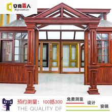 上海露台钢结构阳光房定制遮阳隔音隔热铝合金花园房楼顶圆弧设计