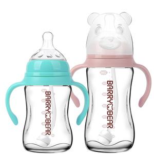 百利熊玻璃奶瓶 宝宝吸管喝水杯防爆耐高温宽口径新生儿婴儿奶瓶