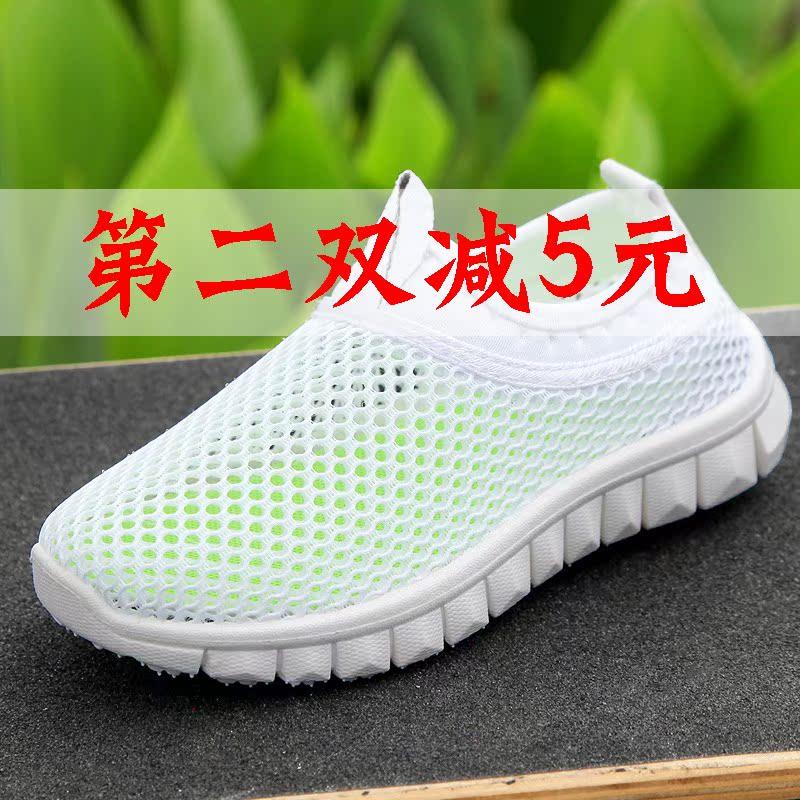 Детская обувь / Одинаковая обувь для детей и родителей Артикул 592765611354