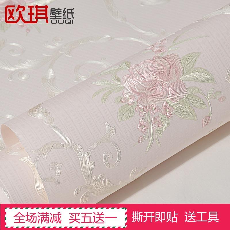 墙纸自粘卧室温馨现代清新田园女孩3d立体加厚防水客厅背景墙壁纸