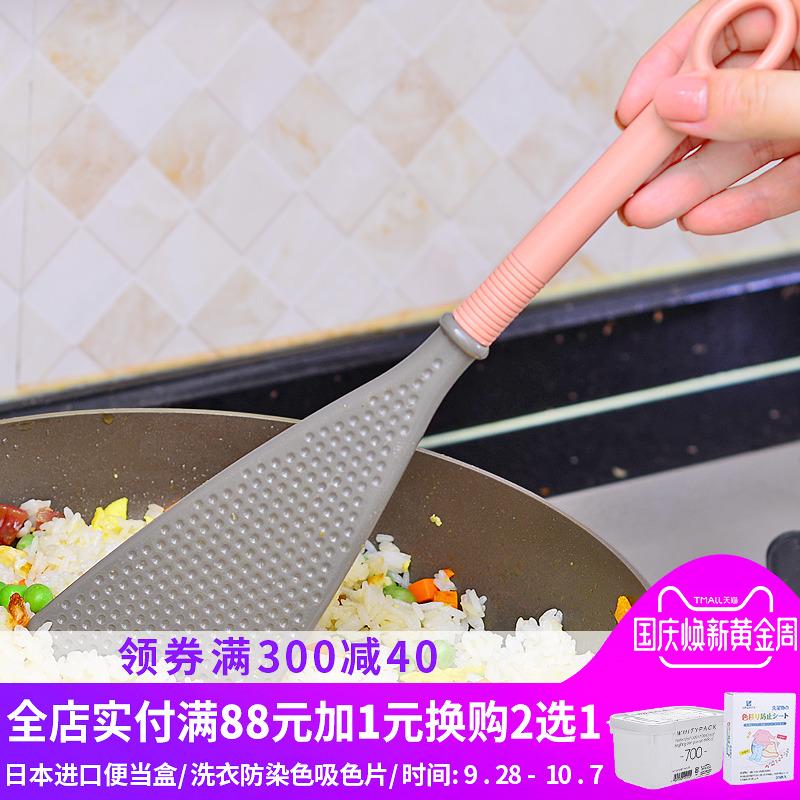 日本进口炒菜铲子