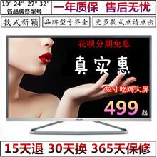 电脑显示器二手三星AOC华硕2732寸IPS无边框LED24宽屏2K曲面144HZ