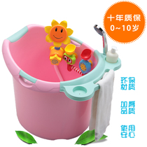 Childrens bath bucket large baby tub baby shower basin thickened can sit in the bath bucket bath bucket Newborn Supplies