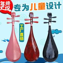 初学民族乐器硬木红木练习琴专业演奏琵琶正品厂家直销大人琵琶
