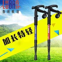 登山杖户外超轻碳素折叠手仗拐杖铝合金伸缩减震直弯柄老人徒步棍