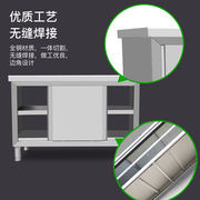 Stainless steel console sliding door workbench commercial hitting Taiwan restaurant kitchen locker milk tea equipment customized