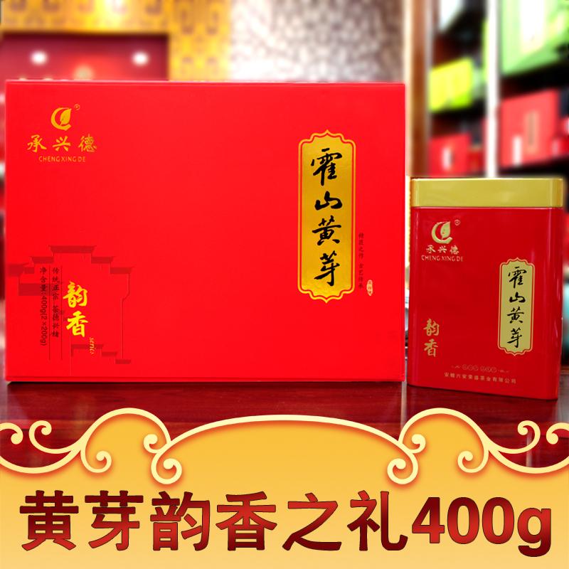 Желтый чай Артикул 539473379242
