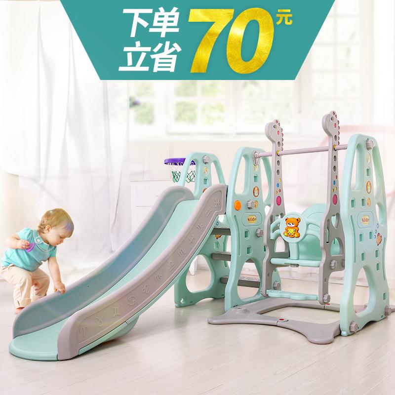 儿童室内滑梯秋千
