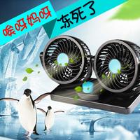 汽车车载风扇12v电风扇24v大货车车内电扇小风扇制冷车用强力电扇