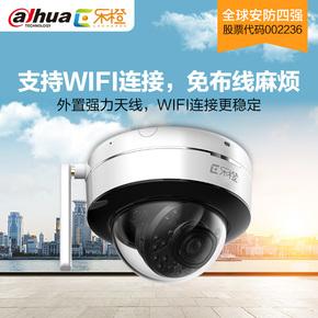 大华乐橙TD1监控摄像头机无线wifi半球室外插卡手机防水高清夜视