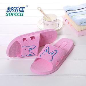 舒乐佳 夏季拖鞋女夏平跟室内防滑洗澡男士凉托鞋居家情侣凉拖鞋