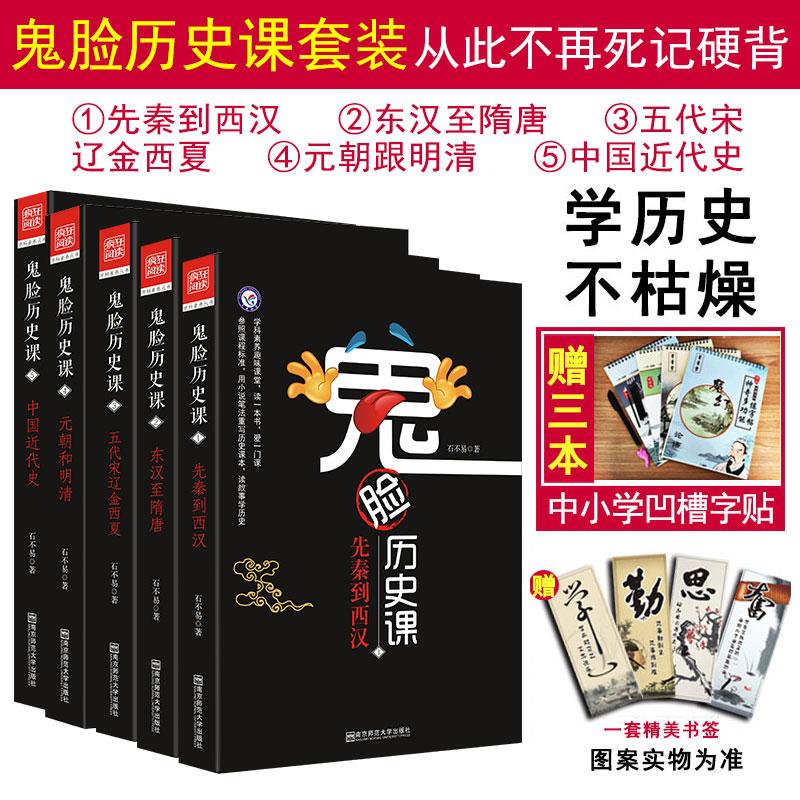 Внутриигровые ресурсы China Game Center Артикул 569130739664