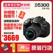 尼康D5300套机18-55mm镜头相机单反机 高清 数码照相机入门级正品