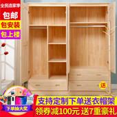 简易衣柜实木儿童衣橱小户型单人多层四两门卧室定制衣柜松木组装