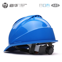 Haihua A3F high-strength ABS helmet Construction site labor insurance ventilation power engineering cap Free printing