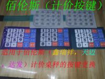 衡器地磅地磅显示屏地磅显示器称重仪表PA9XK3190上海耀华
