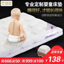 婴爱婴儿床垫天然椰棕宝宝儿童幼儿园床垫新生儿bb乳胶棕垫可定做