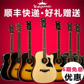 正品卡马吉他D1C升级款40/41英寸初学者民谣吉它A1C新手入门电箱