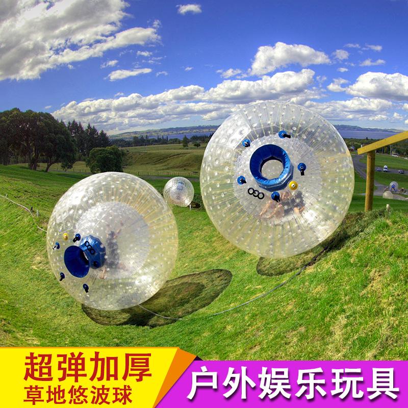 充气透明悠波球草地雪地趣味运动会滚筒球儿童碰碰撞球水上玩具