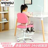 娃娃健儿童学习椅靠背椅书桌电脑椅升降坐姿矫正椅家用学生写字椅