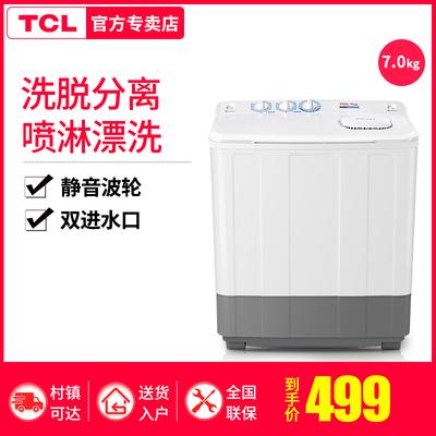 TCL XPB70-2608S 7公斤大容量半自动双桶洗衣机 双缸迷你波轮