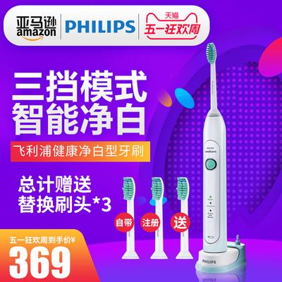 自动超声波电动牙刷