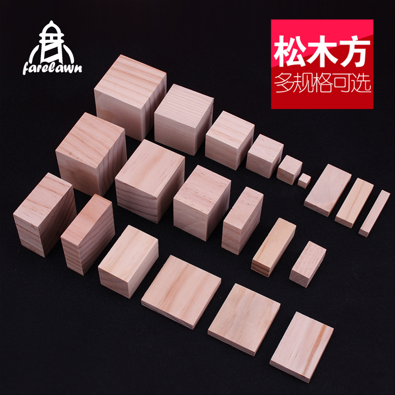 Деревянные блоки Артикул 528274674090