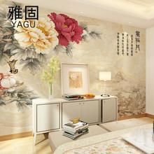 雅固 中国花牡丹无缝壁画客厅电视背景墙纸无纺布花开富贵墙布画
