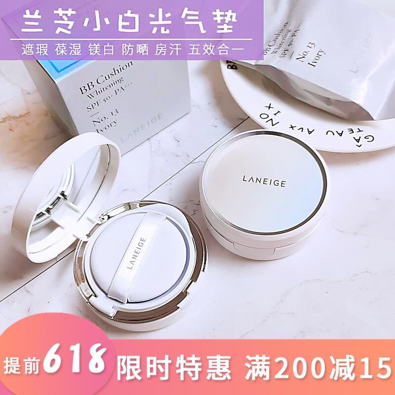 韩国Laneige兰芝气垫BB霜小白光遮瑕隔离防嗮裸妆替换装持久