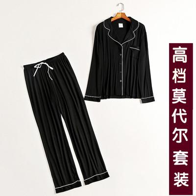 韩版春秋莫代尔棉质薄款情侣睡衣套装女冬夏200斤大码孕妇月子服