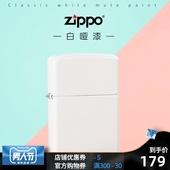 刻字版进口哑漆纯白色214 正品 zippo打火机正版美国原装 收藏礼品