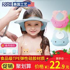婴儿洗头帽硅胶