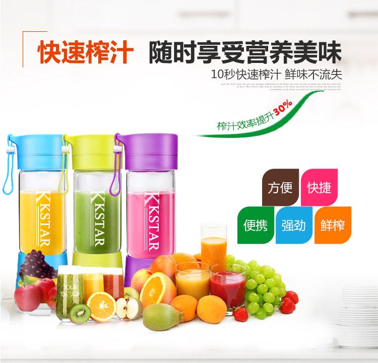 充电便携式榨汁杯电动迷你果汁机玻璃料理多功能搅拌辅食水果破壁