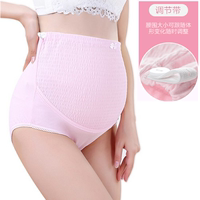 Pregnant women's underwear cotton stomach lift high waist female non-antibacterial breathable early pregnancy 2-6 months 4-7-9 third trimester cotton