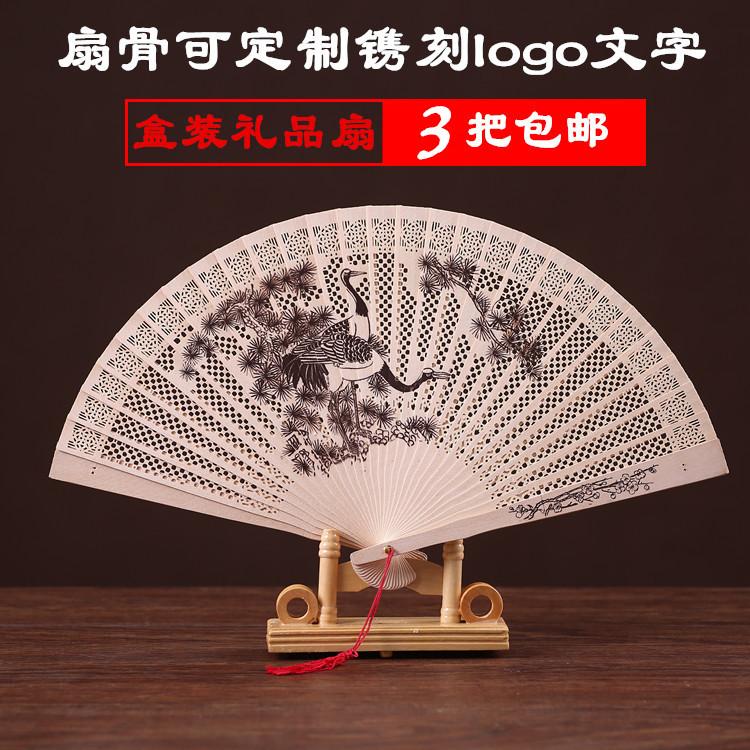 Chinese style fragrant wood fan folding fan craft hollow female fan custom engraved log