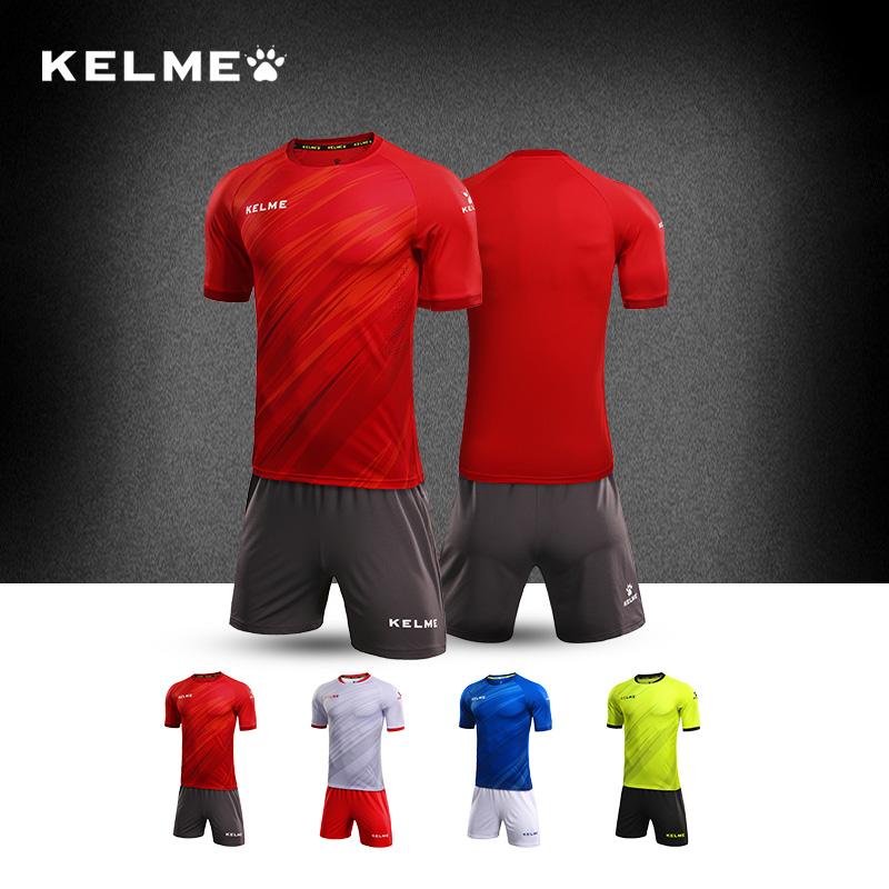 KELME卡尔美 足球服套装男成人短袖 正品光板训练服定制组队球衣